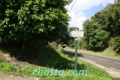 chemin-potier-02964