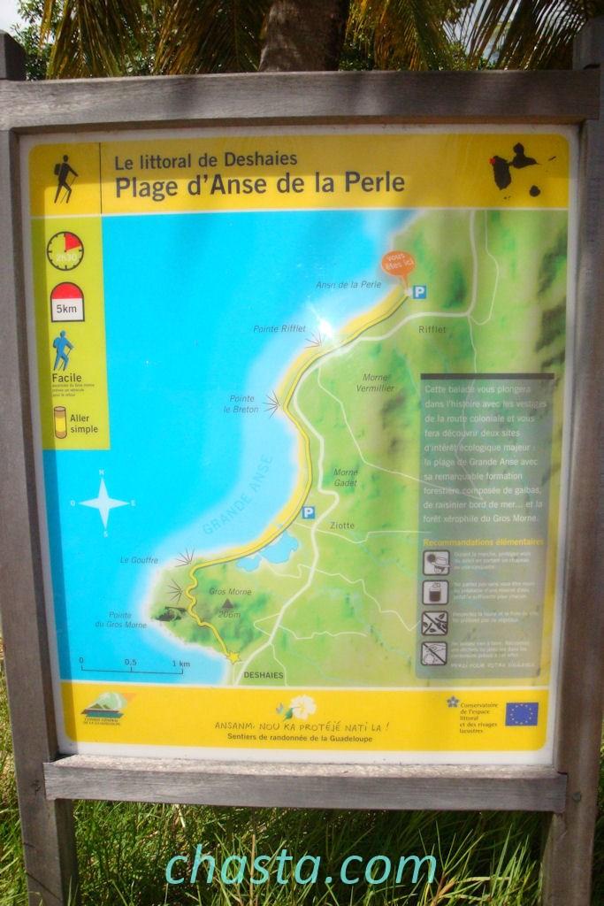 plage-perle-02671