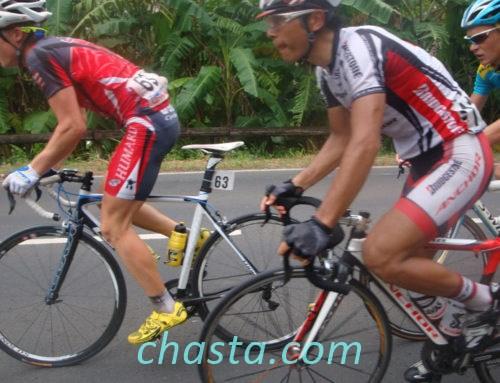 Tour Cycliste 2011 : 4ème Etape à Deshaies